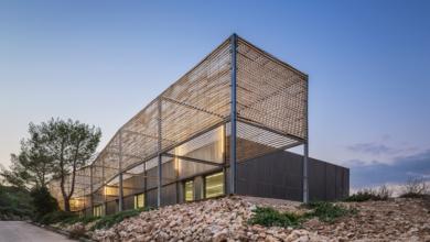 پاورپوینت بررسی نمونه موردی مدرسه معماری مارسی در کشور فرانسه